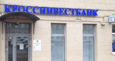 N152, Торговая площадь на Новослободской