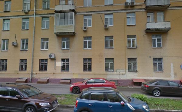 Офис на улице Городская