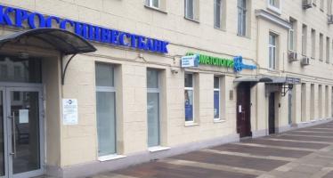 N224, Торговая площадь на Новослободской