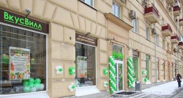N269, Торговая площадь на Валовой улице