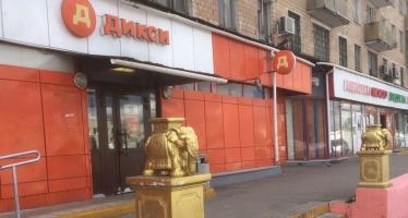 N298, Готовый бизнес на Варшавском шоссе