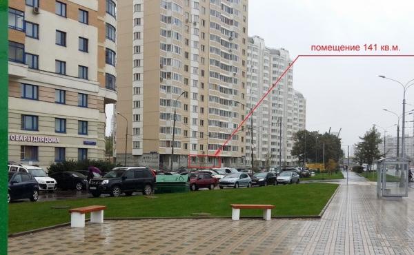 Готовый бизнес на улице Милашенкова