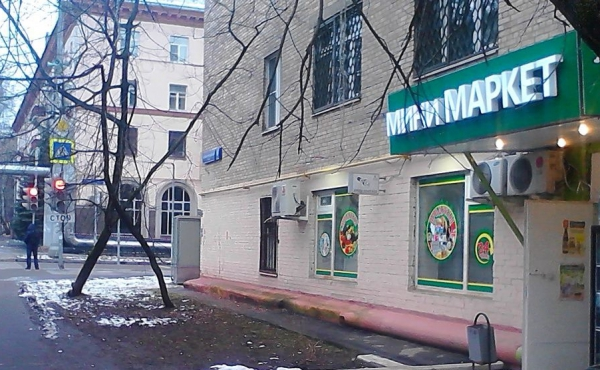 Торговая площадь на Верхней Первомайской улице