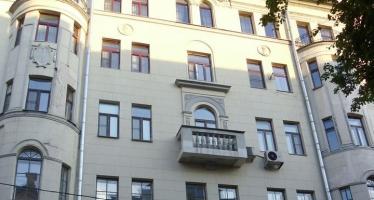 N21, ПСН на Большом Харитоньевском переулке