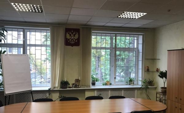 Офис на улице Винокурова