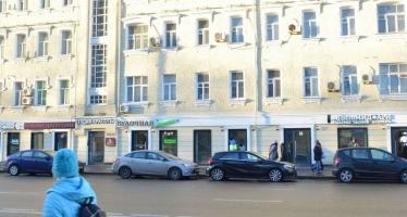 N229, Торговая площадь на Большой Серпуховской