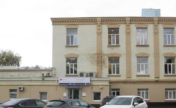 Офис на Сущевском валу