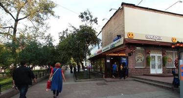 N259, Торговая площадь на Новокузнецкой улице