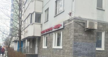 N277, Торговая площадь на улице Винокурова