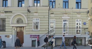 N286, Торговая площадь на Садово-Кудринской улице