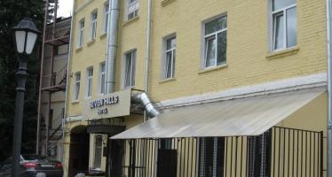 N288, Торговая площадь на Трубной улице