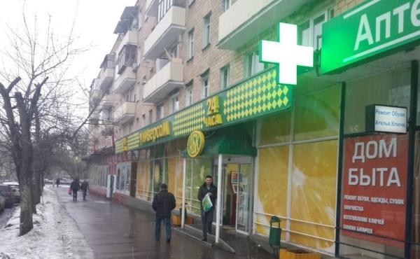 Торговая площадь на Минской улице