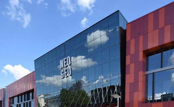 Офис в БЦ Neo Geo