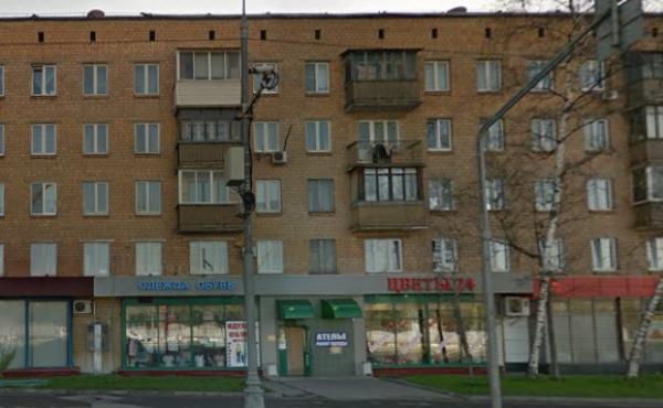 Готовый бизнес на Аминьевском шоссе