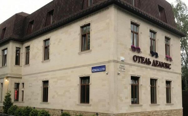 Готовый бизнес в Видном